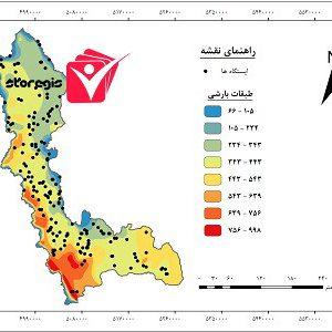 دانلود نقشه طبقات بارشی استان آذربایجان غربی