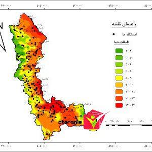 نقشه طبقات دما استان آذربایجان غربی