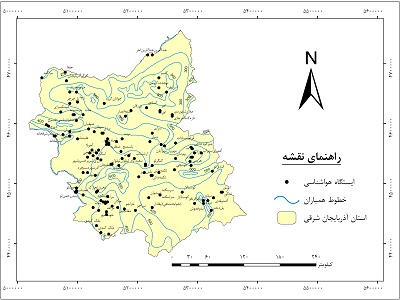 دانلود نقشه همباران استان آذربایجان شرقی