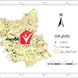 دانلود نقشه همدما استان آذربایجان شرقی