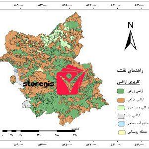 دانلود نقشه کاربری اراضی استان آذربایجان شرقی