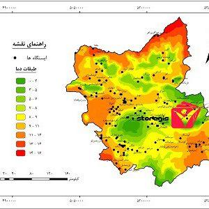 دانلود نقشه طبقات دما استان آذربایجان شرقی