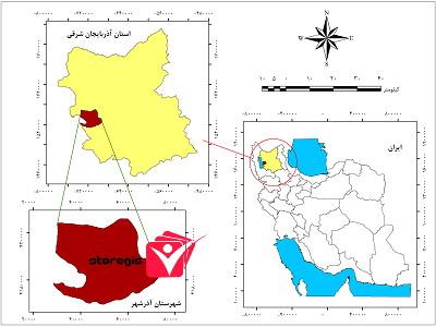 دانلود نقشه موقعیت شهرستان آذرشهر