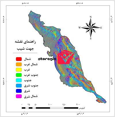 دانلود نقشه جهت شیب استان بوشهر