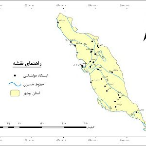دانلود نقشه همباران استان بوشهر