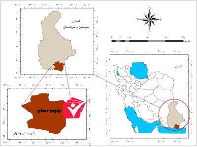 دانلود نقشه موقعیت شهرستان چابهار
