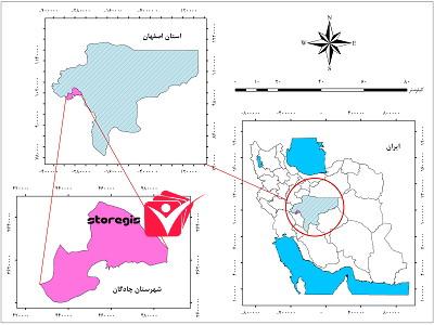 دانلود نقشه موقعیت شهرستان چادگان