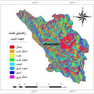 دانلود نقشه جهت شیب استان چهارمحال و بختیاری