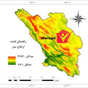 دانلود نقشه ارتفاع چهارمحال و بختیاری