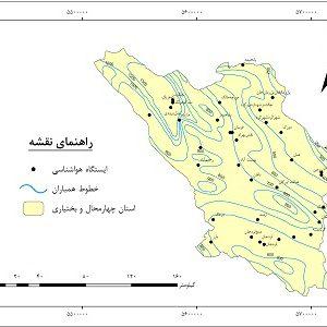 دانلود نقشه همباران استان چهارمحال و بختیاری