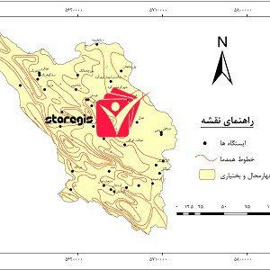 دانلود نقشه همدما استان چهارمحال و بختیاری