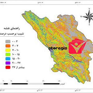 دانلود نقشه درصد شیب استان چهارمحال و بختیاری