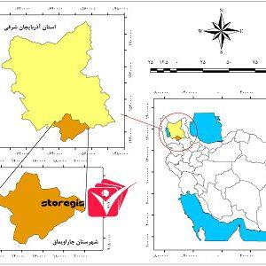 دانلود نقشه موقعیت شهرستان چاراویماق