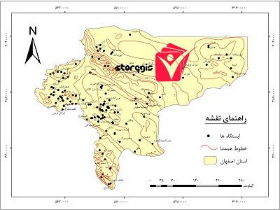 دانلود نقشه همدما استان اصفهان