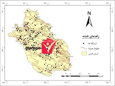 دانلود نقشه همدما استان فارس