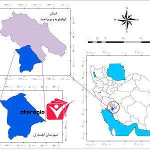 دانلود نقشه موقعیت شهرستان گچساران