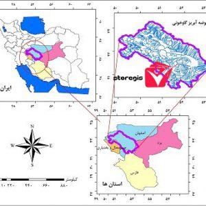 دانلود نقشه موقعیت جغرافیایی حوضه آبریز گاوخونی