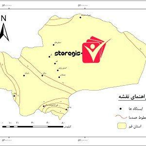 دانلود نقشه همدما استان قم