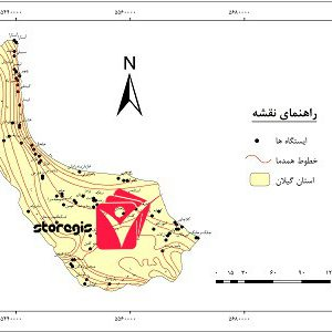 دانلود نقشه همدما استان گیلان