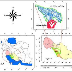 دانلود نقشه موقعیت جغرافیایی حوضه آبریز رودخانه حله