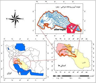 دانلود نقشه موقعیت جغرافیایی حوضه آبریز رودخانه جراحی-زهره