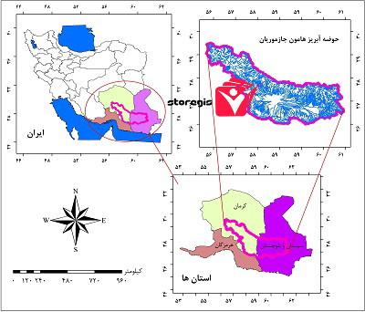 دانلود نقشه موقعیت جغرافیایی حوضه آبریز هامون جازموریان