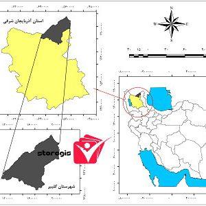 دانلود نقشه موقعیت شهرستان کلیبر