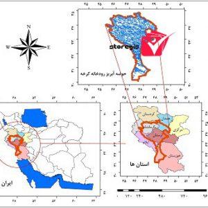 دانلود نقشه موقعیت جغرافیایی حوضه آبریز رودخانه کرخه