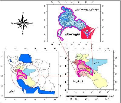 دانلود نقشه موقعیت جغرافیایی حوضه آبریز رودخانه کارون
