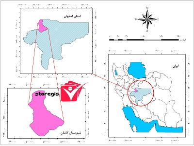 دانلود نقشه موقعیت شهرستان کاشان