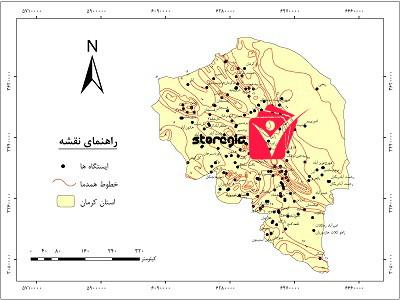 دانلود نقشه همدما استان کرمان