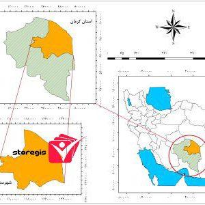 دانلود فایل موقعیت شهرستان کرمان