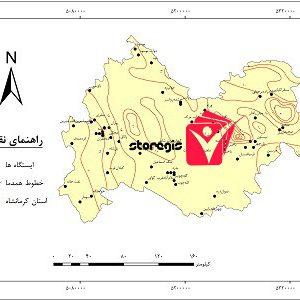 دانلود نقشه همدما استان کرمانشاه