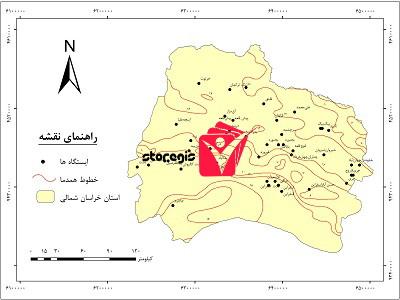 دانلود نقشه همدما استان خراسان شمالی