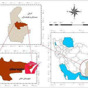 دانلود نقشه موقعیت شهرستان خاش