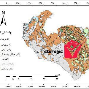 دانلود نقشه کاربری اراضی استان خراسان جنوبی
