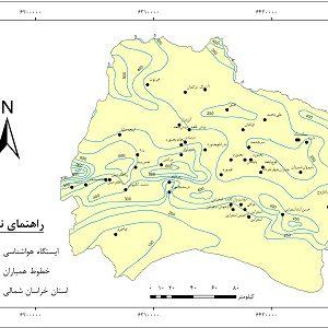 دانلود نقشه همباران استان خراسان شمالی