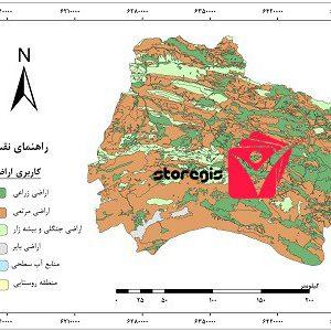 دانلود نقشه کاربری اراضی استان خراسان شمالی