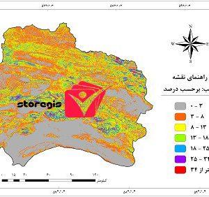 دانلود نقشه درصد شیب استان خراسان شمالی