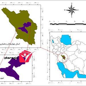 دانلود نقشه موقعیت شهرستان کیار