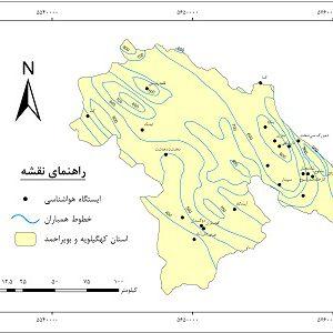 دانلود نقشه همباران استان کهگیلویه و بویراحمد