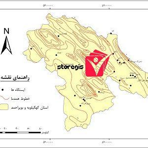 دانلود نقشه همدما استان کهگیلویه و بویراحمد