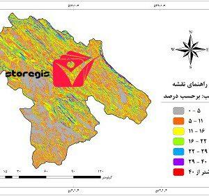 دانلود نقشه درصد شیب استان کهگیلویه و بویراحمد