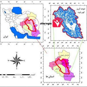 دانلود نقشه موقعیت جغرافیایی حوضه آبریز کویر لوت