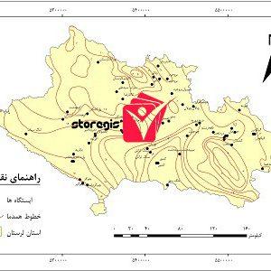 دانلود نقشه همدما استان لرستان