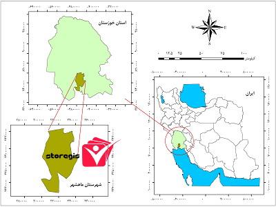 دانلود فایل موقعیت شهرستان ماهشهر