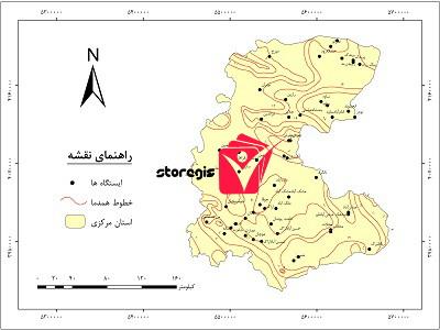 دانلود نقشه همدما استان مرکزی