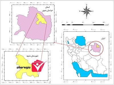دانلود فایل موقعیت شهرستان مشهد