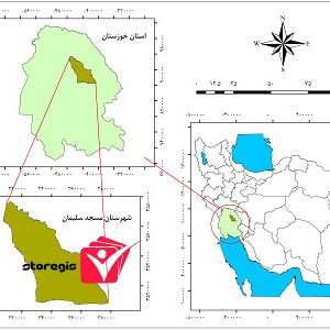 دانلود فایل موقعیت شهرستان مسجد سلیمان