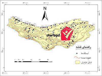دانلود نقشه همدما استان مازندران